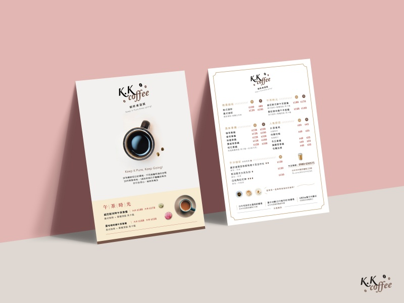 kk coffee-墨宇科技設計